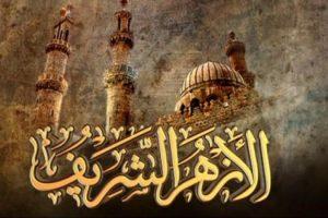 بالأسماء.. تكريم أبطال تحدي القراءة العربي بقطاع الأزهر بمحافظة الاسكندرية