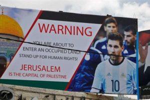 إلغاء ودية الأرجنتين وإسرائيل