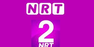 تردد قناة إن آر تي 2