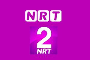 تردد قناة إن آر تي 2 الجديد على النايل سات 2018