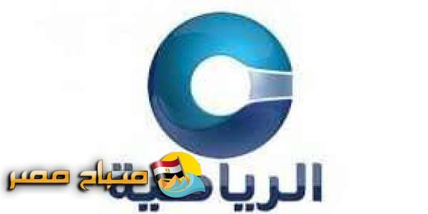 تردد قناة عمان الرياضية الجديد على النايل سات وجميع الأقمار الصناعية 2018