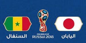اليابان والسنغال