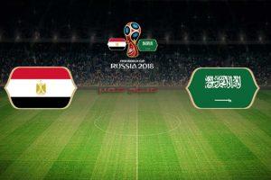 موعد مباراة السعودية ومصر كأس العالم 2018