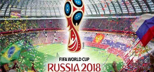 جامعة بني سويف تخصص شاشات عرض مجانًا لإذاعة مباريات كأس العالم