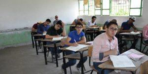 غياب 412 طالب وطالبه عن امتحان الرياضة البحته بسوهاج