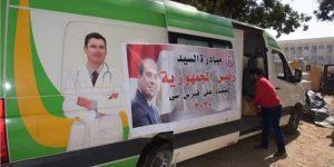 الحملة القومية للقضاء على فيروس سى تفحص الاف المواطنيين بالشرقية