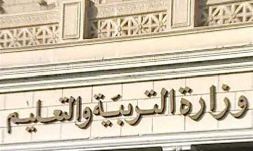 تعرف على مواصفات امتحان اللغة العربية للصف الأول الثانوي