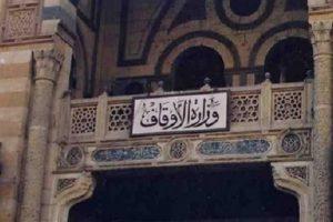 178 مسجدًا للاعتكاف فى شهر رمضان و528 ساحة لصلاة العيد بالإسكندرية