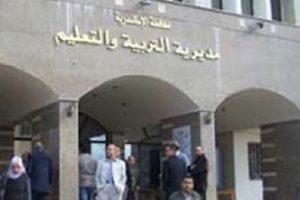 تعليم الاسكندرية يحقق بشأن مدرس تعدى على طلاب معهد بالضرب والاهانة بالورديان