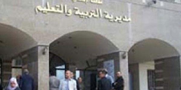 التحقيق في واقعة تشريح طالبة ليدها بأحد مدارس الاسكندرية