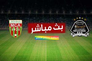 مشاهدة مباراة مازيمبي ومولودية الجزائر بث مباشر