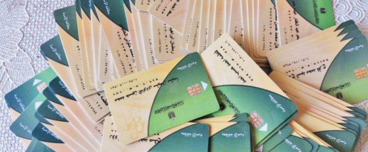 اليوم آخر موعد لإضافة المواليد الجدد وتحديث بيانات بطاقات التموين