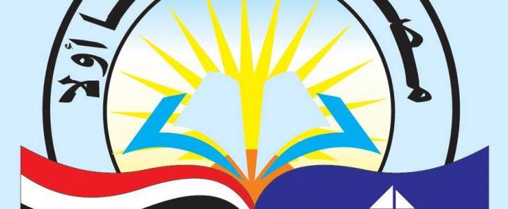 جدول امتحانات الصف الأول الاعدادي محافظة دمياط 2019 الترم الأول