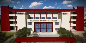 40 مدرسة
