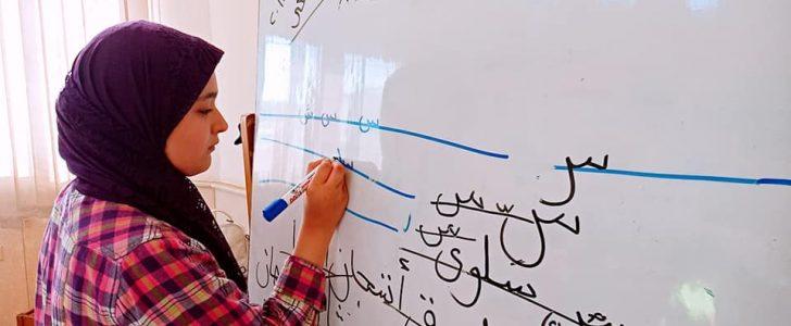 مكتبة مصر العامة بدمياط الجديدة : كورس الخط العربي مستمر يومين في الاسبوع