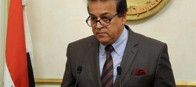 وزير التعليم العالي يعلن عن مفاجآت تنتظر طلاب الجامعات الجديدة في 2018