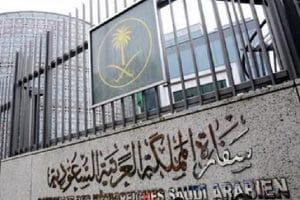 مصرع 7 مواطنين سعوديين وإصابة 5 آخرين فى حادث مأساوي