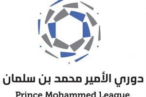 موعد مباريات اليوم الاربعاء دورى الامير محمد بن سلمان
