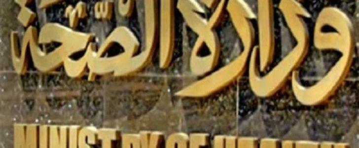 إعلان الطوارئ بوحدات الغسيل الكلوي في الإسكندرية للتأكد من سلامتها