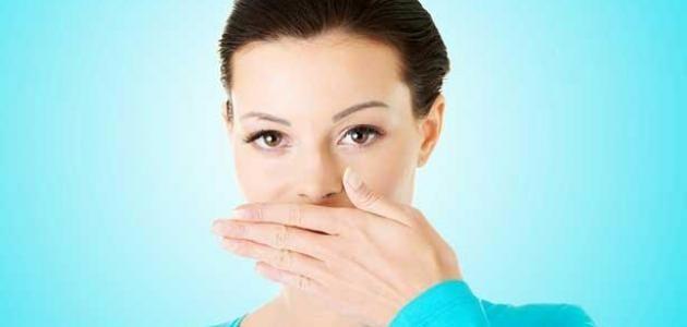 وصفات بسيطة للتخلص من رائحة الفم الكريهة
