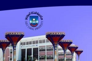 التعليم العالي تعلن عن موعد بدء تنسيق الدبلومات بجامعة قناة السويس