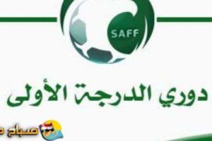 موعد مباريات اليوم الاثنين دورى الامير محمد بن سلمان