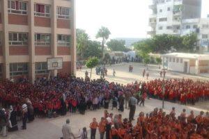 انتظام الدراسة فى محافظة الاسكندرية.. دخول 25 مدرسة جديدة للخدمة