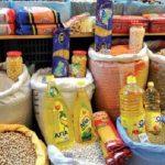 ضبط 23 طن سلع غذائية غير صالحة للاستهلاك الآدمى بالإسكندرية