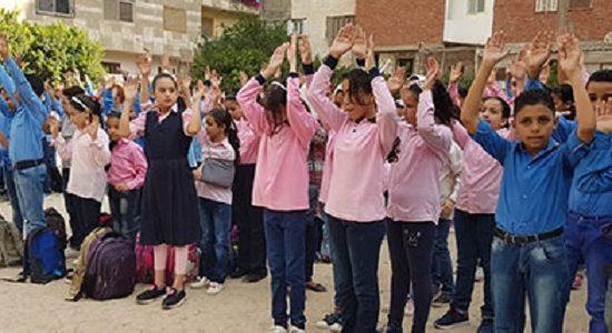 بدء الدراسة فى المدارس نظام الفترتين بالإسكندرية