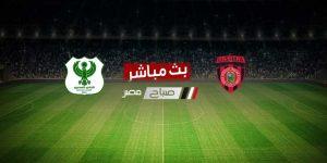 مشاهدة مباراة إتحاد الجزائر والمصري بث مباشر