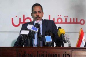 """""""حزب مستقبل وطن"""" يعلن الثلاثاء القادم افتتاح مقر للحزب بالغربية"""