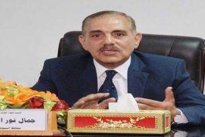 شروط الإلتحاق بالثانوية العامة فى محافظة أسيوط