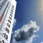 طقس غداً الجمعة.. انخفاض في درجات الحرارة وتساقط أمطار