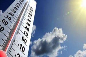 حالة الطقس اليوم الأثنين 16-9-2019 بجميع الأنحاء