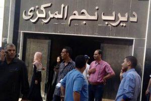"""وفاة رابع حالة فى واقعة """"الغسيل الكلوي"""" بمستشفى ديرب نجم والنيابة تأمر بالتشريح"""