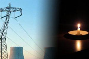 غدا الاربعاء انقطاع الكهرباء عن مناطق بدمياط لتنفيذ اعمال صيانة تعرف عليها