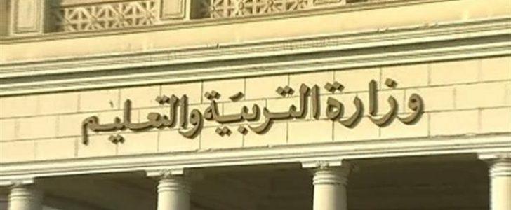 ننشر مصروفات الطلبة الوافدين الملتحقين بالمدارس الرسمي العربي واللغات للعام الدراسي الجديد