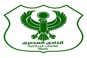 النادى المصرى يرفض مكافأة تركي آل الشيخ فى بيان رسمي