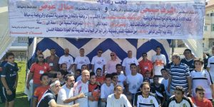 """ختام فاعليات توزيع جوائز الفائزين بسباق الدراجات الرياضية تحت شعار """"رياضتي دارجتي""""بدمياط"""