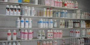 بيطري دمياط يعلن عن إجراء ممارسة عامة لشراء أدوية بنظام المظروف المالي
