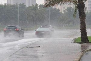 الدفاع المدني بالرياض يحذر من هطول أمطار رعدية ورياح شديدة علي عدة مناطق اليوم