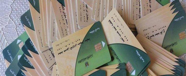 وزارة التموين توضح حقيقة حذف أفراد من البطاقات