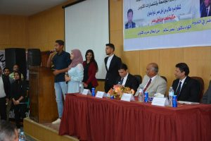 """جامعة دمياط تنظم ندوة بعنوان """" حكاية شعب من اجل مصر """" للاحتفال بنصر اكتوبر"""