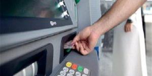 ضبط أحد الأشخاص لقيامه بمحاولة سرقة مبالغ مالية من إحدى ماكينات الصرف الآلى بالجيزة