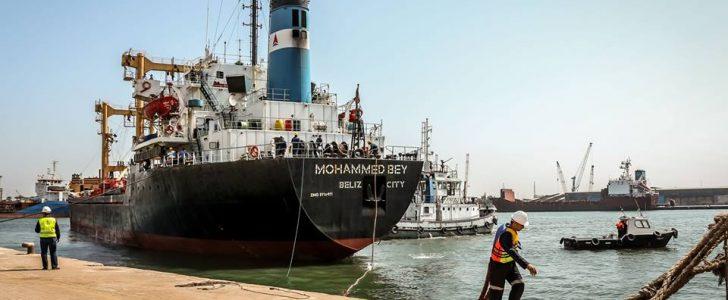 غدا الخميس ميناء دمياط تعقد ندوة للتعريف بالمواد الدستورية