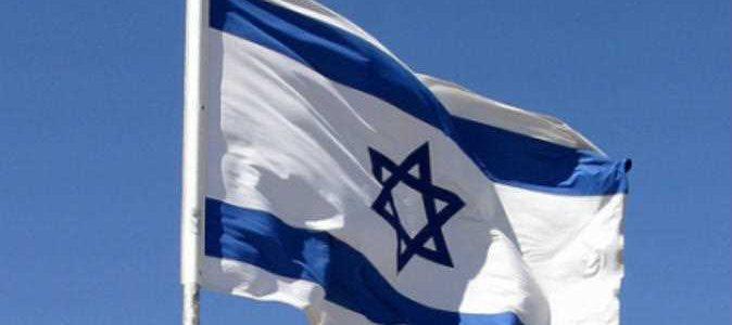 """وزير أمن اسرائيل يتهم """"فيس بوك"""" قائلا : لا تبذل ما يكفي من جهد لمنع التحريض ضدنا"""