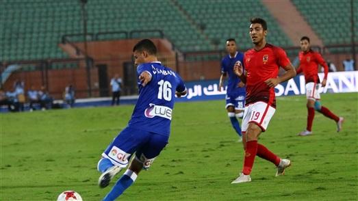 نتيجة مباراة الاهلى والترسانة كأس مصر
