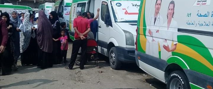 بالصور ختام القافلة الطبية الشاملة في يومها الثاني بقرية كرم ورزوق بدمياط