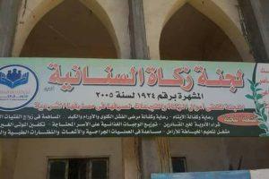 لجنه الزكاه بقرية السنانية بدمياط : استخراج 40 بطاقة شخصية للسيدات بالمجان