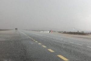 أمطار رعدية على محافظات منطقة مكة المكرمة تستمر حتى يوم غداً